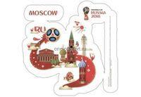 FIFA-2018 Наклейка на авто Москва 23,5х22,7см арт.5181349