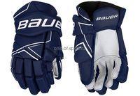 Перчатки хоккейные Bauer NSX SR р.13-15
