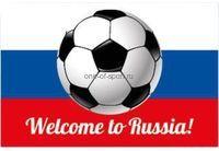 Флаг Welcome to Russia с пластик.древком р.30х45см арт.5210090