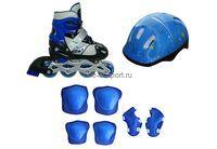 Коньки роликовые раздвижные с защитой Tempus арт.P-03 р.32-42