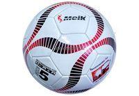 Мяч ф/б Meik 2000 арт.R1802 р.5