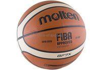Мяч б/б Molten №7 арт.BGF7X (одобрен FIBA)