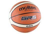 Мяч б/б Molten №5 арт.BGR5-OI