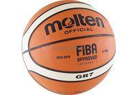 Мяч б/б Molten №7 арт.BGR7-OI (одобрен FIBA)