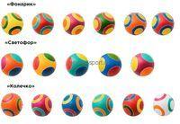 Мяч резиновый (детский) 200 мм Кружочки арт.Р3-200