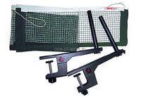 Сетка н/теннис со стойками арт.P201