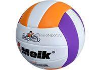 Мяч в/б Meik арт.VM2825 (пляжн)