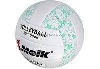 Мяч в/б Meik арт.2898 (пляжн)