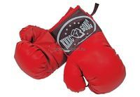 Перчатки Кикс Бокс боксерские (иск.кожа) р.7 ун
