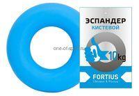 Эспандер кистевой 10кг Fortius (голуб)