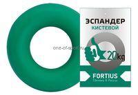 Эспандер кистевой 20кг Fortius (зелен)