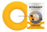 Эспандер кистевой 40кг Fortius (желт)