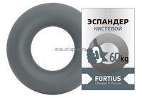 Эспандер кистевой 60кг Fortius (серый)