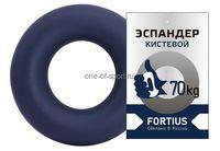 Эспандер кистевой 70кг Fortius (т-син)