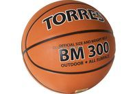 Мяч б/б Torres BM300 №5 арт.B02015 (NEW)