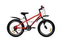 """Велосипед Forward Unit 20"""" 6ск. арт.2.2"""