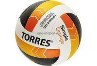 Мяч в/б Torres Simple Orange арт.V32125 (NEW)