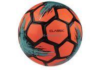 Мяч ф/б Select Classic арт.815320 р.4-5