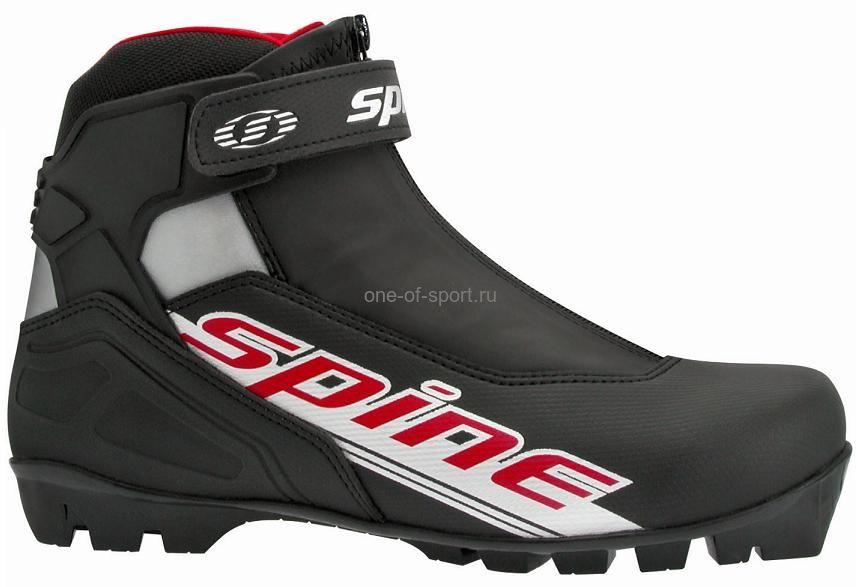 Ботинки лыжные Spine X-Rider NNN 254