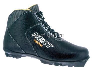 Ботинки лыжные Spine Next NNN (хром)