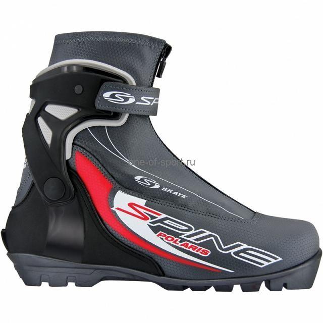 Ботинки лыжные Spine Polaris SNS 485