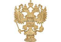 Фигурка F (орел) H-9см золото