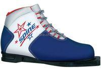 Ботинки лыжные Spine Kids 75мм 299/1