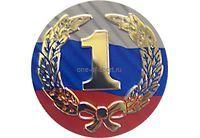 Вкладыш D1 A36 RF (1-е место)