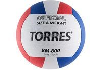 Мяч в/б Torres ВМ800 арт.V30025