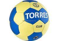 Мяч гандбольный Torres Club №1 арт.H30011 (30041)
