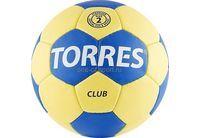Мяч гандбольный Torres Club №2 арт.H32142 (30042)