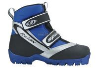 Ботинки лыжные Spine Relax Thinsulate NNN 115