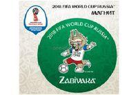 "FIFA-2018 Магнит винил Забивака ""Удар!"" арт.CH513"