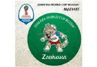 """FIFA-2018 Магнит винил Забивака """"Трюк с мячом!"""" арт.CH514"""