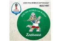 """FIFA-2018 Магнит винил Забивака """"Фристайл!"""" арт.CH516"""