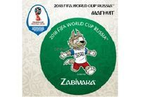 "FIFA-2018 Магнит винил Забивака ""Триумф!"" арт.CH517"