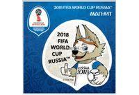 """FIFA-2018 Магнит картон Забивака """"Класс!"""" арт.CH519"""