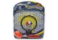 Баскетбольный щит 27,5х22см, мяч, насос, блистер арт.Т59864