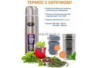 Термос Biostal у/г, пробка с ситечком 1,0л. арт.NB-1000Z