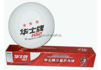 Мячи для н/т 3* HSP 40мм арт.HP049 (упак.6 )