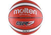 Мяч б/б Molten №7 арт.BGR7-RW
