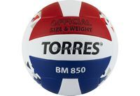 Мяч в/б Torres ВМ850 арт.V32025