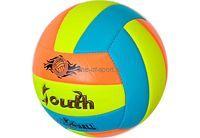 Мяч в/б South арт.E33543